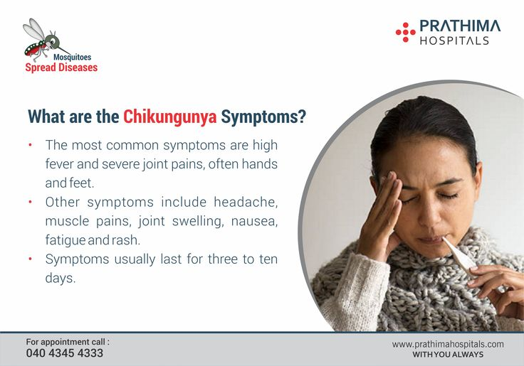 #prathimahospitals #Mosquitoes #Spread #Diseases  What are the #Chikungunya Symptoms? • The most common symptoms are high fever and severe joint pains, often hands and feet. • Other symptoms include #headache, #muscle #pains, #joint #swelling, #nausea, fatigue and rash. • Symptoms usually last for three to ten days.  For appointment call : 040 4345 4333