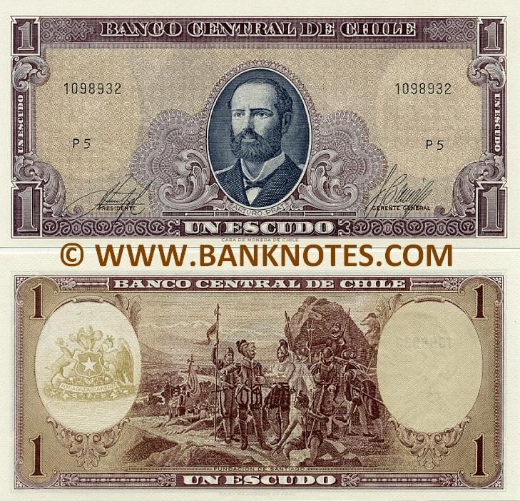 Chile 1 Escudo (1964) - Chilean Currency Bank Notes, South ...