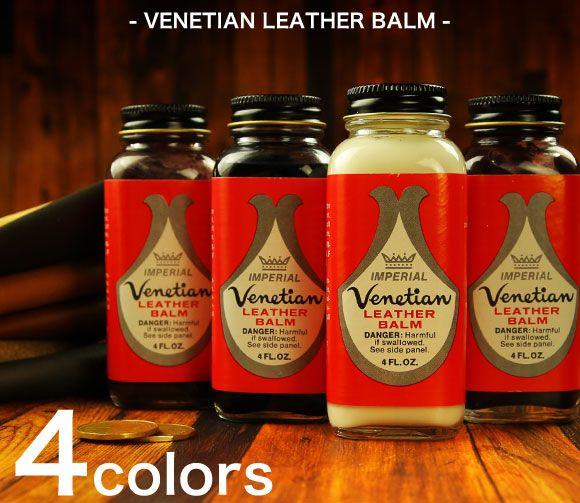 Imperial Venetian Leather Balm Cream for all leather goods