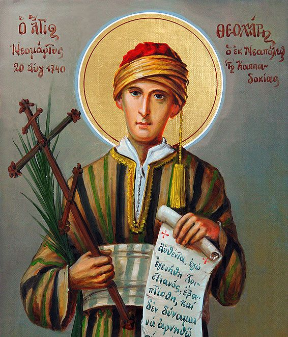 New Martyr Theocharis from Neapolis,Cappadocia: In 1740, the Ottoman Empire was at war & Sultan Ahmet ordered that all the male children of Christians be taken off to army camps. Theochari was taken into service & kept his faith. The cadi's wife was so impressed with him, they wanted him to marry their daughter & convert to Islam, he refused. He was sentenced to death by starvation and later stoned him and hung him on a birch tree & now a place of pilgrimage for Christians and Muslims alike.