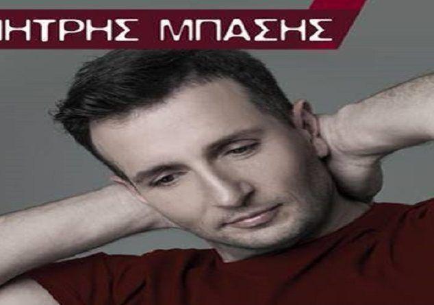 """Δημήτρης Μπάσης παρουσιάζει το νέο του τραγούδι """"Ρώτησα το φεγγάρι"""" Ένα ethnic κομμάτι σε ρυθμό αργού τσιφτετελιού..."""