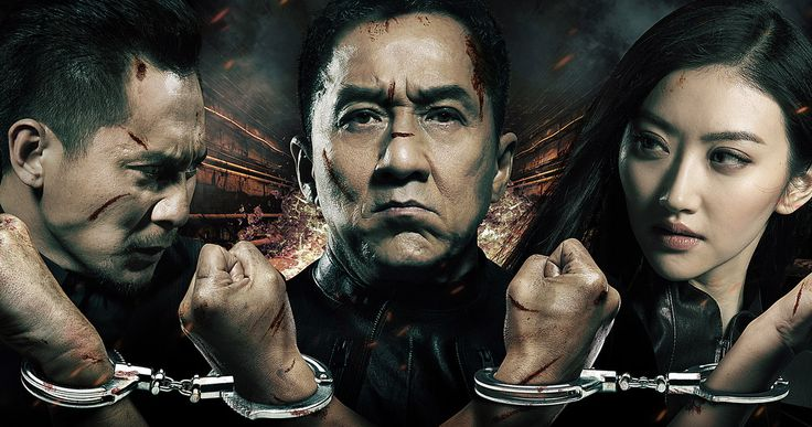 'Police Story Lockdown' Trailer: Jackie Chan Is Back in Action! -- A dangerous club owner take a police captain and his daughter hostage in the first trailer for the kung fu sequel 'Police Story: Lockdown'. -- http://movieweb.com/police-story-6-lockdown-trailer/