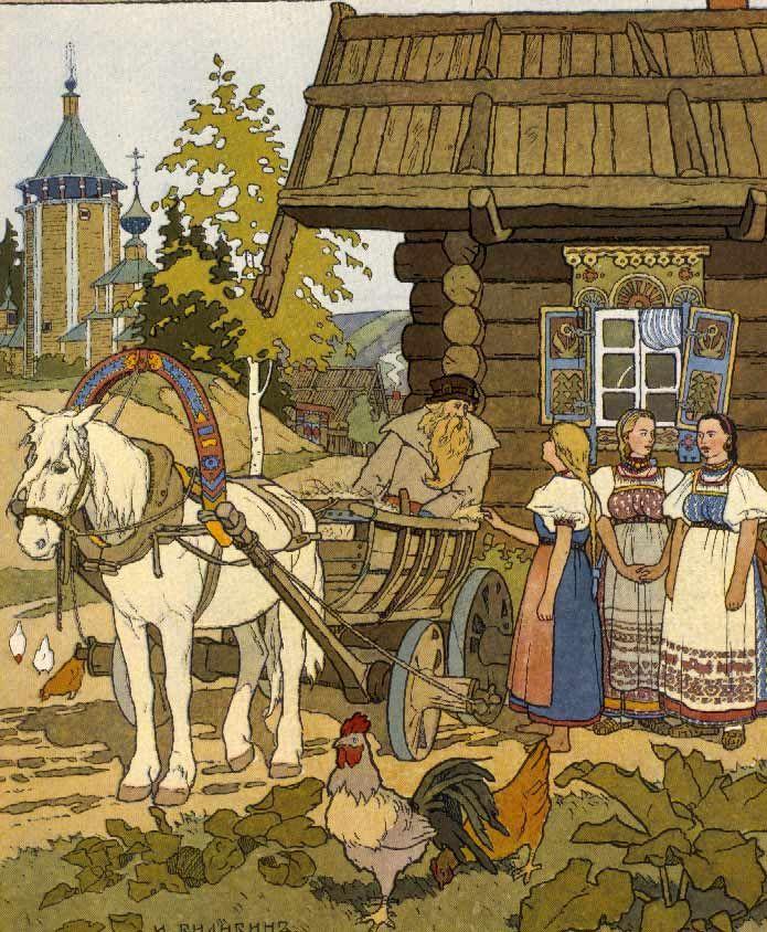 Going Away. Ivan Bilibin.