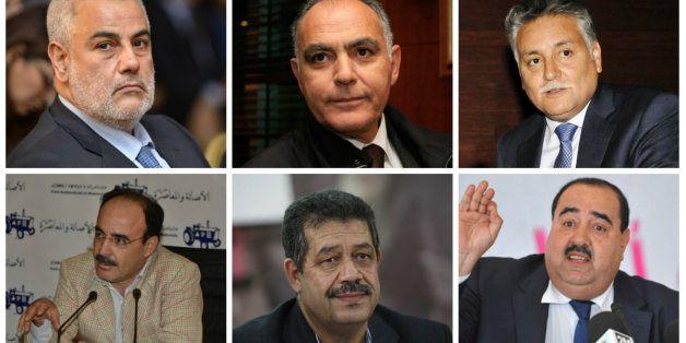 Les partis politiques marocains ont-ils tous un fonctionnement démocratique