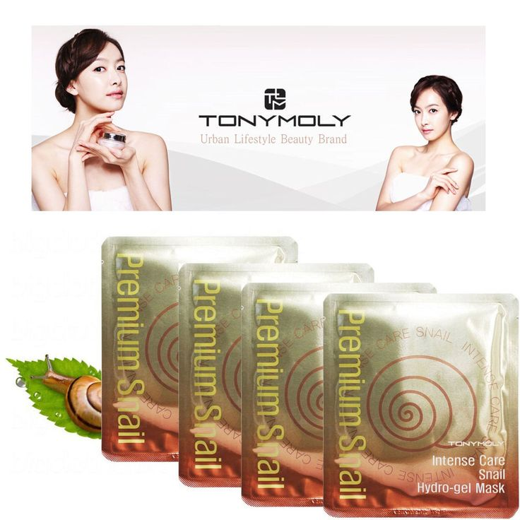 Tonymoly Intense Care Snail Hydro-gel Mask each 25g Sheets Korean cosmetics care #Tonymoly