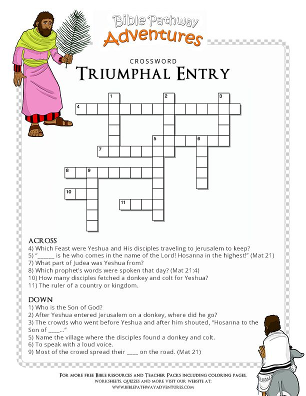 Free Printable Wordsearches and Crossword Puzzles That ...
