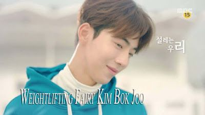 Weightlifting Fairy Kim Bok Joo Episode 1-16