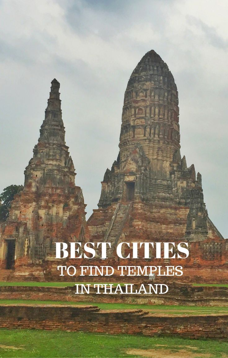One thing that I really love about Thailand is the thousands of temples scattered around the country, here's the best place to see them.