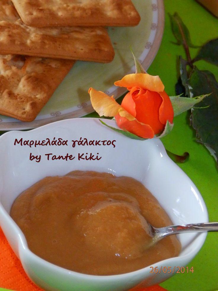 Μαρμελάδα γάλακτος