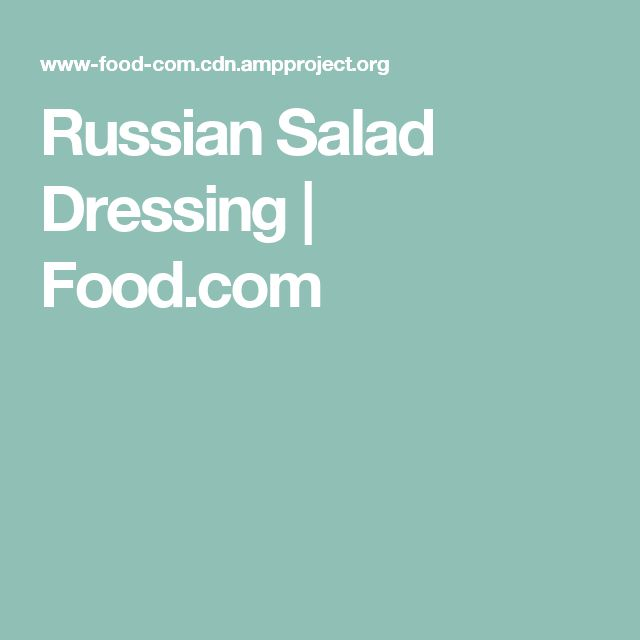 Russian Salad Dressing   Food.com
