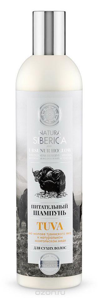 Natura Siberica Питательный шампунь на молоке тувинского яка и натуральном монгольском меде Tuva 400 мл086-61-36787Питательный шампунь мягко очищает и насыщает волосы необходимыми элементами, возвращая им здоровый вид и природный блеск. Молоко тувинского яка – неиссякаемый жизненный источник силы ваших волос. Оно содержит витамины и минеральные вещества, которые питают волосы, приподнимают их от корней, не утяжеляя их, что облегчает процесс расчесывания. Натуральный мед содержит витамины…