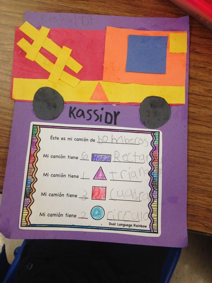 Community Helpers Craft.  Los ayudantes de la comunidad (Kindergarten)