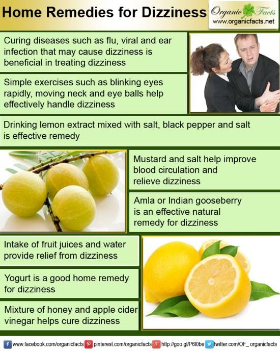Home remedies for dizziness include intake of ginger, vaccinations like doxylamine, stress relief and sleep salt, pepper, vinegar and mustard that are easily available in kitchen in different forms. Dizziness makes a person feel unsteady and lightheaded. Simple exercises can help you get rid of dizziness. If you are suffering from problems like ear infections, flu or viral attacks, curing these will cure dizziness.