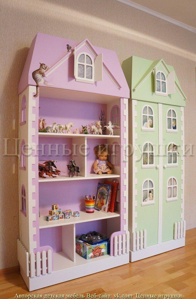 Шкаф-домик и стеллаж-домик авторская работа, ручная роспись. Высота 190 см, ширина 90 см, глубина 30 см. Изготовление детской мебели, детский стеллаж, стеллаж-домик, детская мебель. Идеи для детской. DollHouse Bookcase