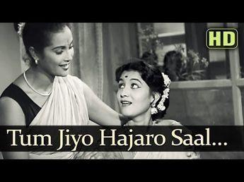 Jalte Hein Jiske Liye (HD) - Sujata Song - Sunil Dutt - Nutan - Talat Mahmood - YouTube