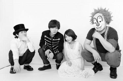 SEKAI NO OWARI - Entertainment