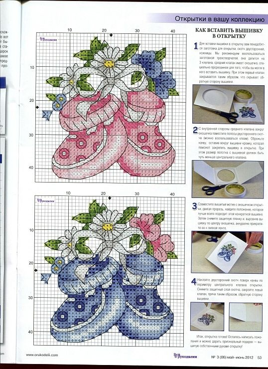 Baby booties cross stitch by meitiny