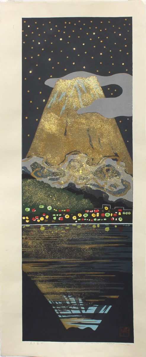 Idô, Masao Hikaru Fuji (光る富士) - Glimmering Fuji Paper size: 77 x 31.8 cm. Number 1 from an edition of 60, self-printed in 1989 Saru Gallery - Japanese prints & paintings