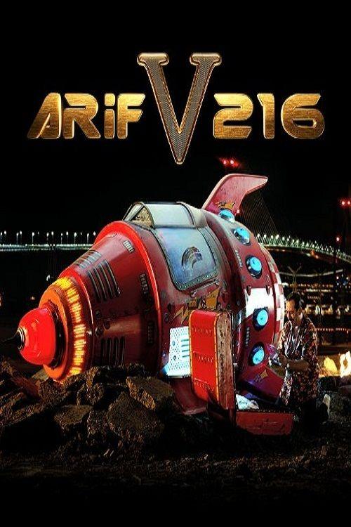 Watch Arif V 216 Full Movie Online