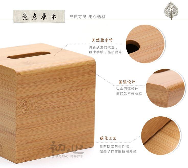 Gratis verzending, papierrol buis wc papier doos pompen tissue emmer Vierkante bamboe tissue doos in andere tissue doos:  &nb van weefsel dozen op AliExpress.com | Alibaba Groep
