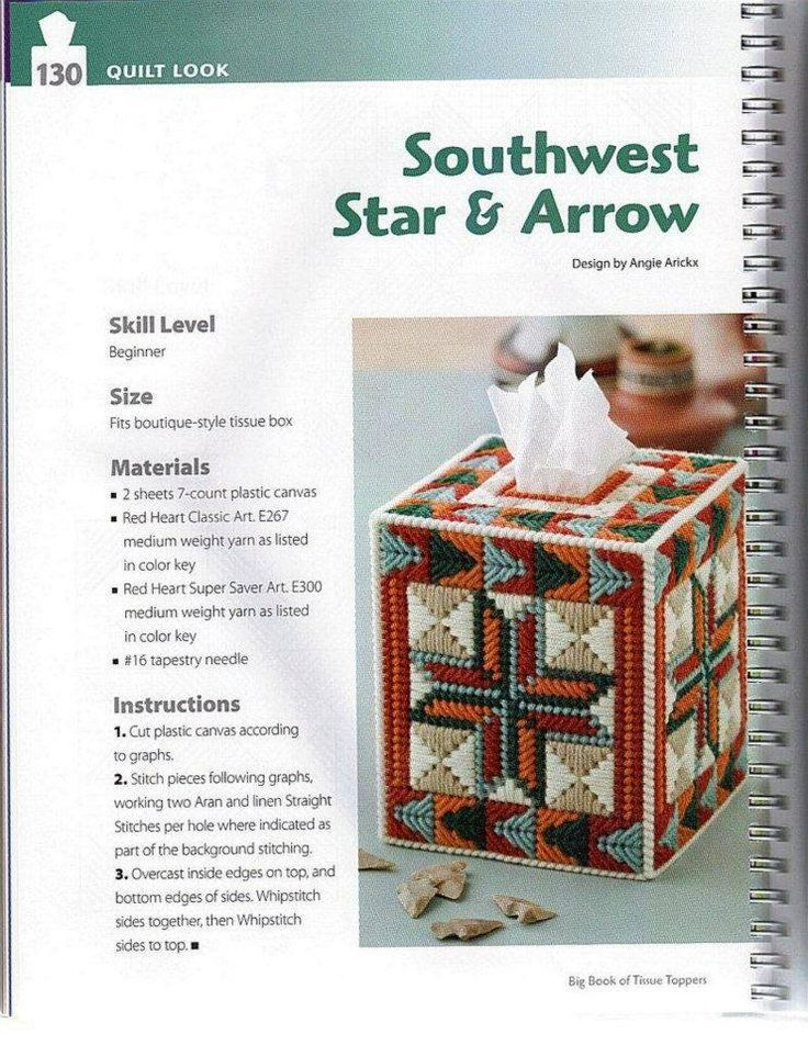 SOUTHWEST STAR & ARROW 1/2