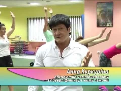 ВОРОТНИКОВАЯ ЗОНА -НЕТ ГОЛОВНЫМ БОЛЯМ - YouTube