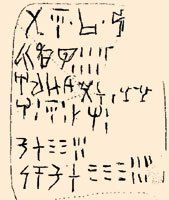Τα μαθηματικά των Αρχαίων Μινωιτών | Μαίανδρος . Maths since 16.000 BC @Crete