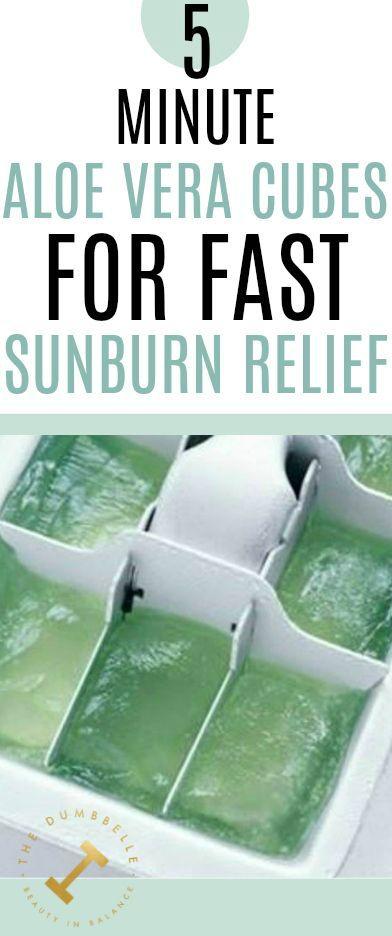 These aloe vera ice cubes are one of the best natural remedies for instant sunburn relief!