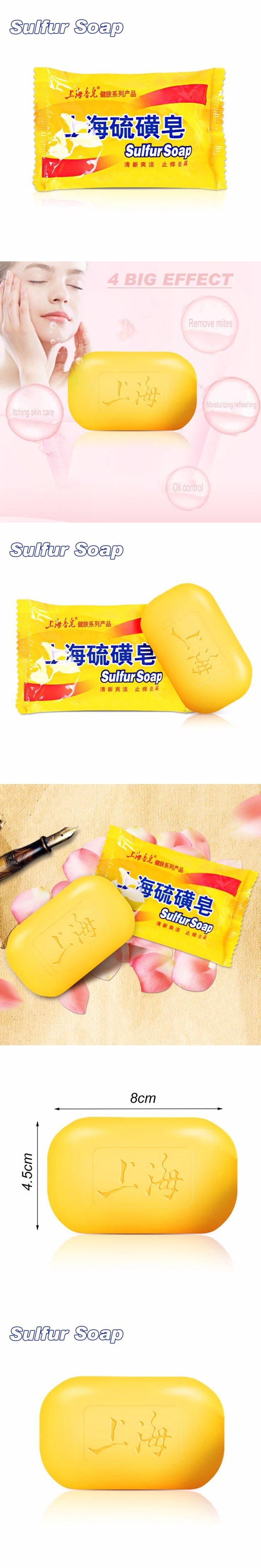 Universal Body Care Skin Cleaning Bathing Sulfur Soap Drug Bactericidal For Acne Psoriasis Seborrheic Eczema Antifungal