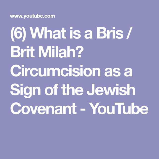 (6) What is a Bris / Brit Milah? Circumcision as a Sign of the Jewish Covenant - YouTube