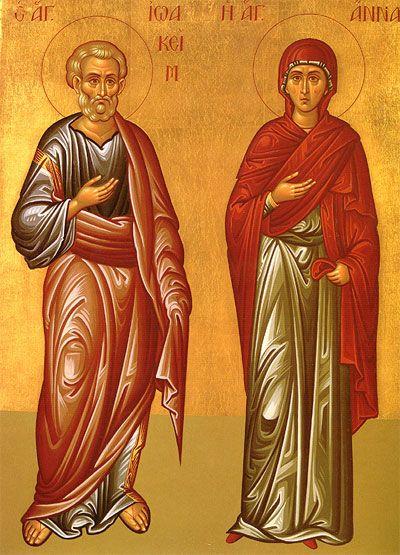 Святая Анна матерь Богородицы