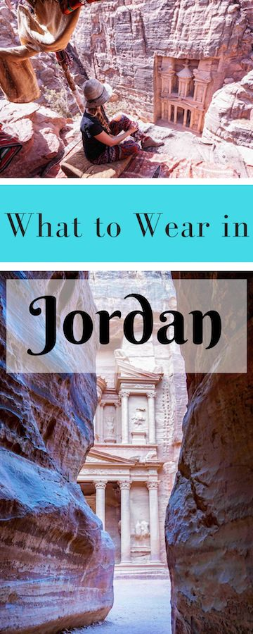 If you've decided to visit the incredible and historic country of Jordan, perhaps you've started to consider what to pack for Jordan and how you should dress in Jordan. Especially as a woman, it is important to know what is considered appropriate clothing for a female and what to wear in Jordan. #jordan #petra #whattowearinjordan #howtodressatpetra #howtodressinjordan #whattowearinmiddleeast