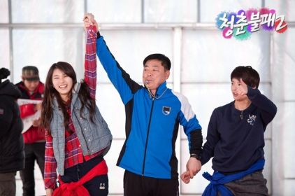 [120218] KBS2 Invincible Youth 2 website update with Amber's photos [3p] | f(x) Indonesia