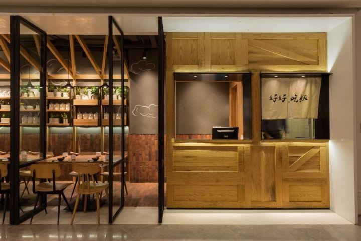 721 Tonkatsu Restaurant 2 by Golucci International Design Shanghai  China
