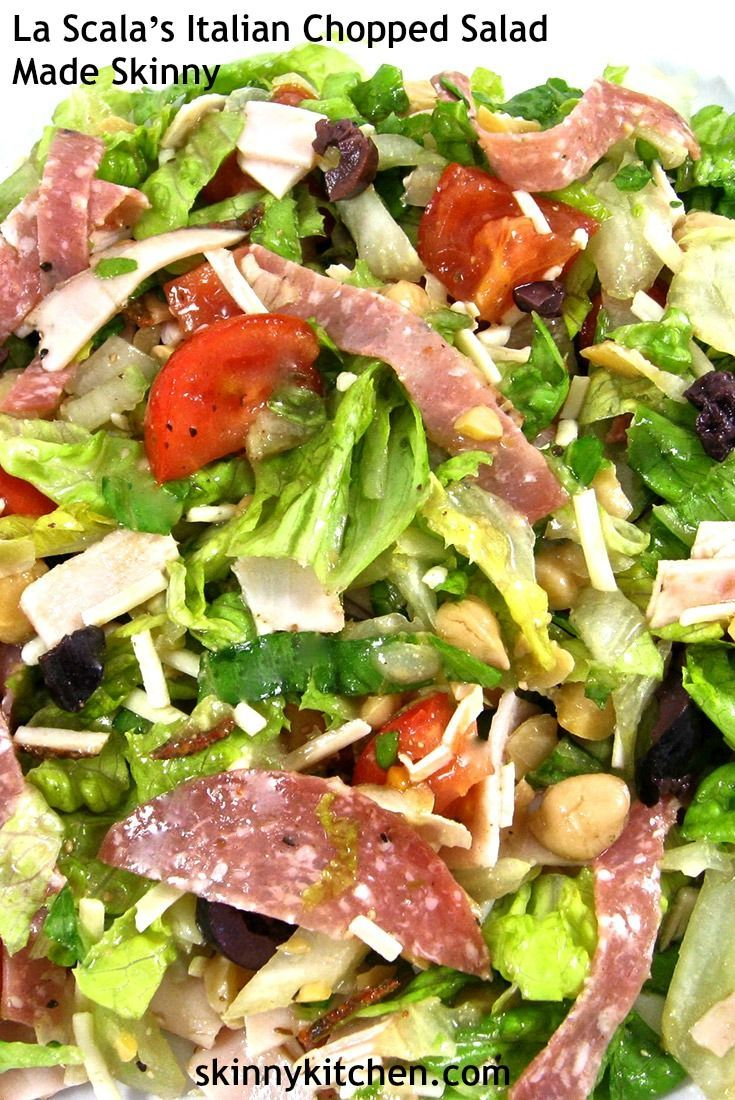 La Scala's Famous Chopped Salad Made Skinny. Truly a salad you could eat almost every day. Each main course salad, 298 calories, 11g  fat and 7 Weight Watchers POINTS PLUS. http://www.skinnykitchen.com/recipes/la-scala's-famous-chopped-salad-made-skinny/