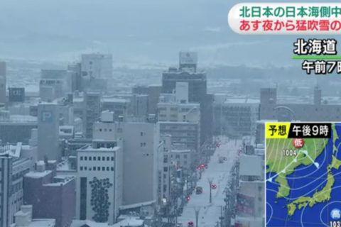 Autoridades informam que o norte do Japão poderá sofrer com fortes tempestades e muito frio nos próximos dias. Saiba mais.