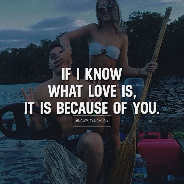 If I know what love is, it is because of you. Like and comment if you feel this! ➡️ @scienceofwaves pour plus!