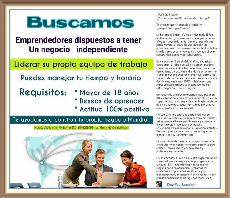 Mi ID en DXN 818126493 Información: dxnsantander@gmail.com