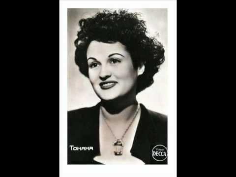 "Tohama et les Ramblers "" Pistol packin 'mama""    1945"