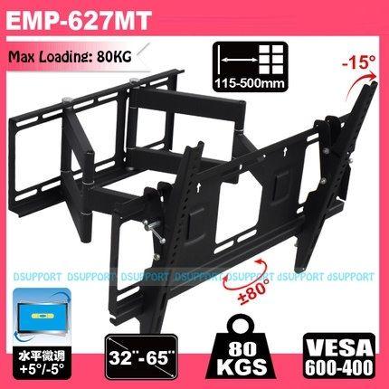 42.88$  Buy here - http://aliv7g.shopchina.info/1/go.php?t=32803676235 - HEAVY DUTY Dual Arm 32-65 inch LCD LED Monitor TV Wall Mount Full Motion Swivel Tilt Bracket Arm  #magazineonline