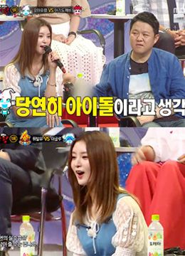 EXID Junghwa on MBC King Of Mask Singer Ep.69