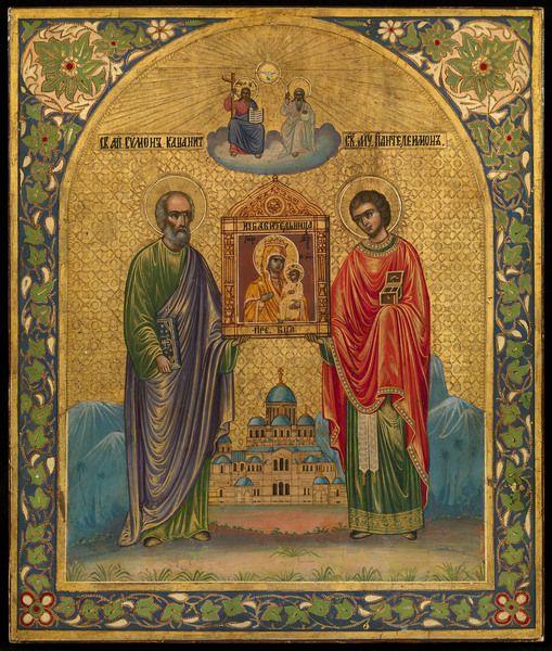 Sts. Simon and Panteleimon Russian Orthodox icon