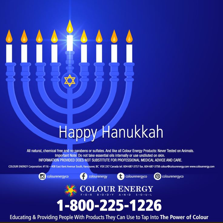 """""""It is better to light a candle than to curse the darkness.""""  - Chinese Proverb Happy Hanukkah! #colourenergy"""