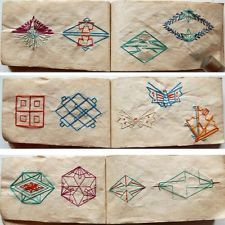 1915 Ornamental Stitches for Kid's Kimono Hand Embroidery Japanese Sample Book
