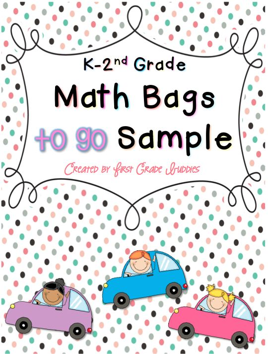 """NEW! Math Bags """"To Go!"""" Grab a FREE Sample of the new companion packs to our Original Math Bags!"""