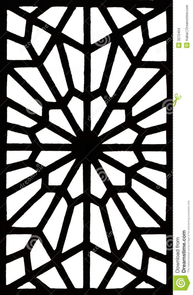 Simple Geometric Designs to Color | Islamic Pattern Stock Images - Image: 3272404
