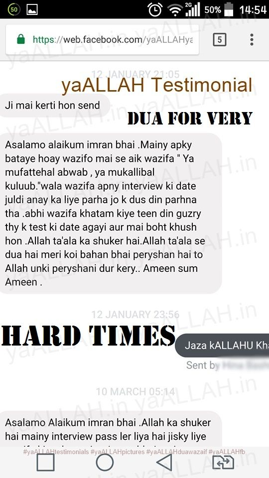 10 Best Every Hard Difficulties Dua Wazaif Images On