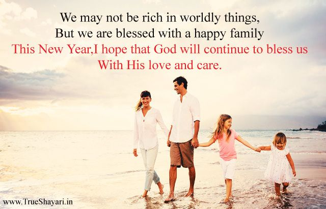 Happy New Year Wishes For Family Members 2020 Quotes Messages