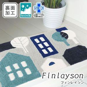 インテリアショップpuolukka(プオルッカ)のキッチン&玄関マットから洗えるおしゃれなデザインで、北欧はフィンレイソン(finlayson)のTALOT(タロット)を販売。