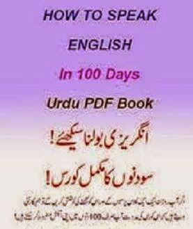 Speak english in 100 days free download urdu pdf book   places to.